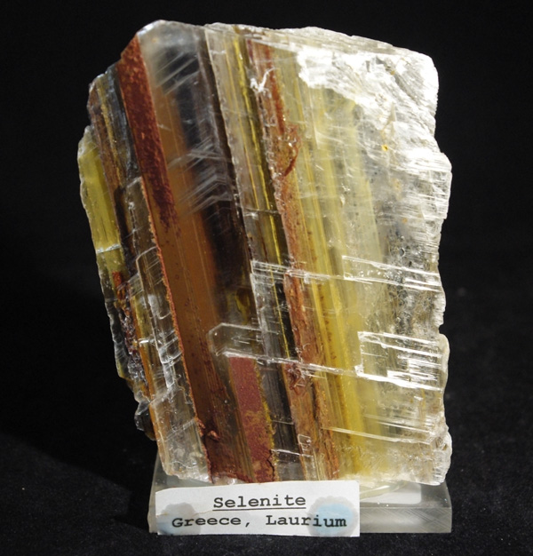 Optical Selenite with Hematite inclusion from Lavrion District, Greece.